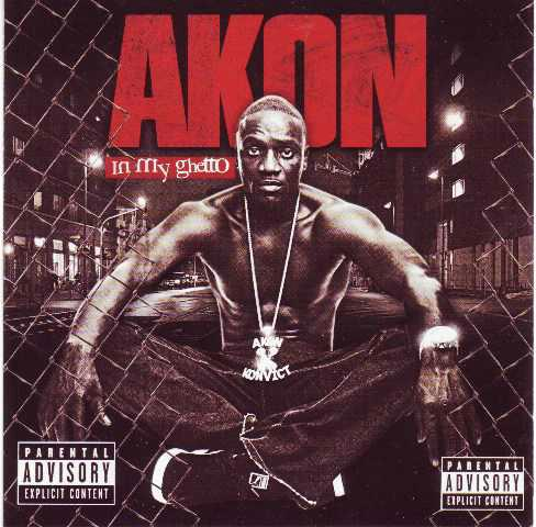Akon Feat. Rick Ross-Cross That Line